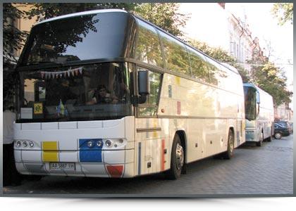 клин заказ автобуса